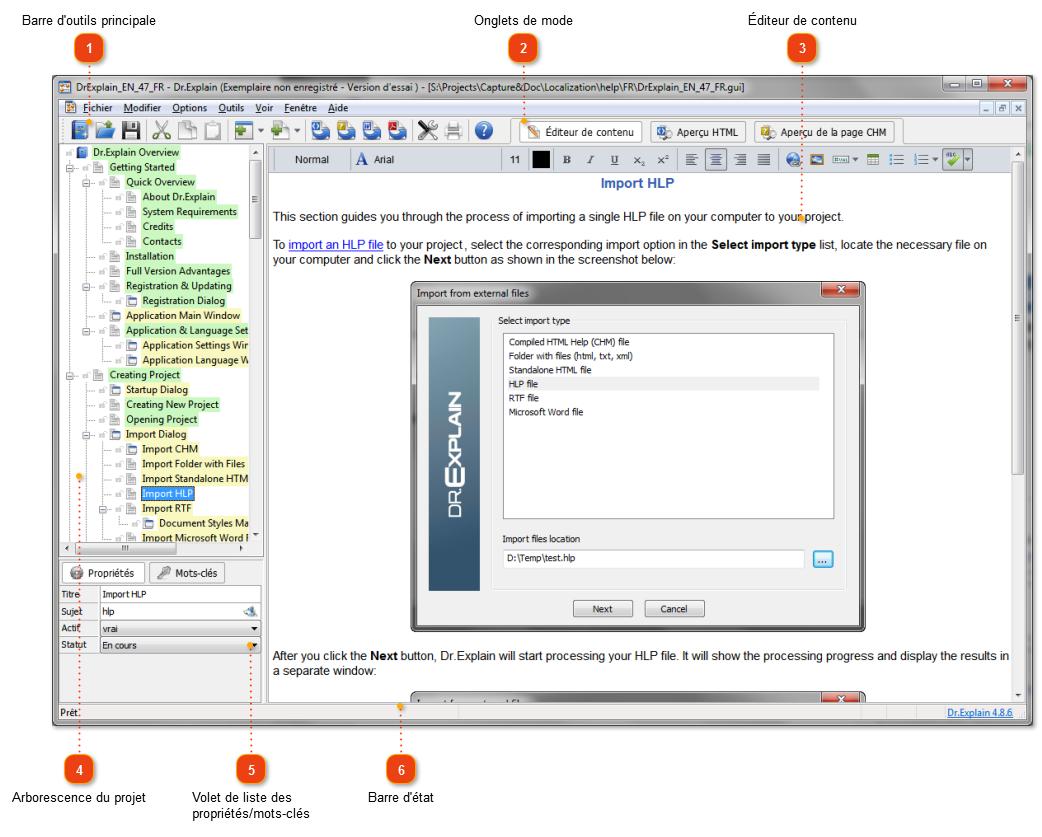 Fen tre principale de l 39 application for Javascript fenetre