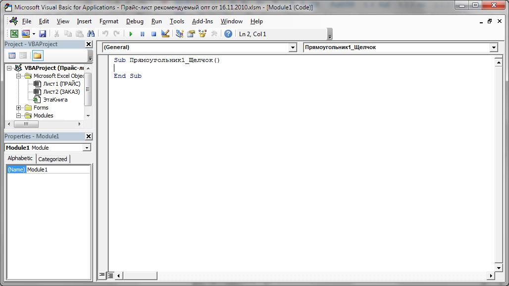 Как сделать chm-файл справки