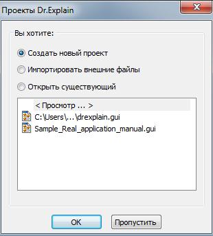 В vb net всем файлам с кодом visual basic независимо от их типа присваивается расширение vb -расширения frm